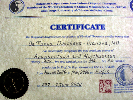 Сертификат за акупунктура